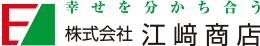 江崎商店ホームページ